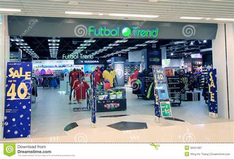 türen shop futbol trend shop in hong kong editorial photography