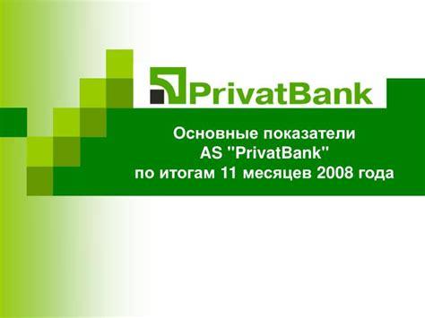 as privat bank ppt основные показатели as quot privatbank quot по итогам 1 1