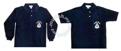 Pembekal Baju Sukan Sekolah Rendah baju t shirt kadet polis sekolah school sk clothes for sale in cheras kuala lumpur