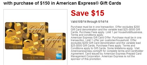 American Express E Gift Cards - get 15 off when you purchase 150 in american express gift cards from office depot