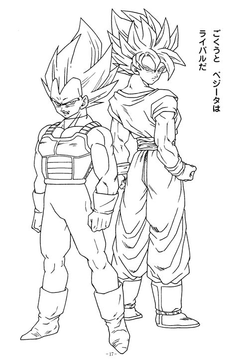 Download Coloring Pages Dbz Coloring Pages Dbz Coloring Line Coloring Pages