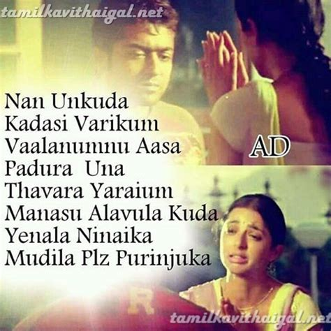 film love quotes download love is pain quotes in tamil www pixshark com images