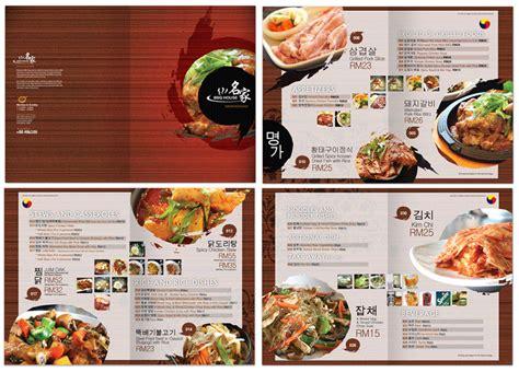 desain brosur resto contoh daftar menu ala carte masakan indonesia the best cart