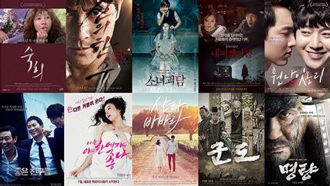 film bioskop terbaru juli 2014 daftar film korea rilis juli 2014 di korea cinema 2122