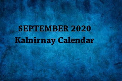 kalnirnay calendar september  calendars