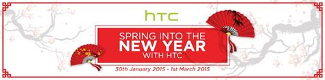 htc new year promotion htc malaysia ushering in new year with freebies