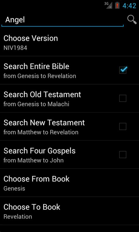 multi version bible for android offline bible reader only android apps on play
