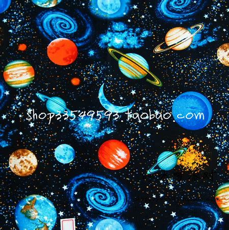 universe pattern fabric online get cheap universal fabrics aliexpress com