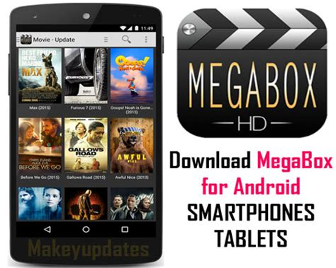 hd apps for android and install megabox hd for android install