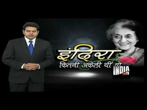 indira gandhi biography youtube exclusive the other side of indira gandhi youtube