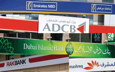 emirates bank international dubai uae asks banks to hold 10 liquid assets emirates 24 7