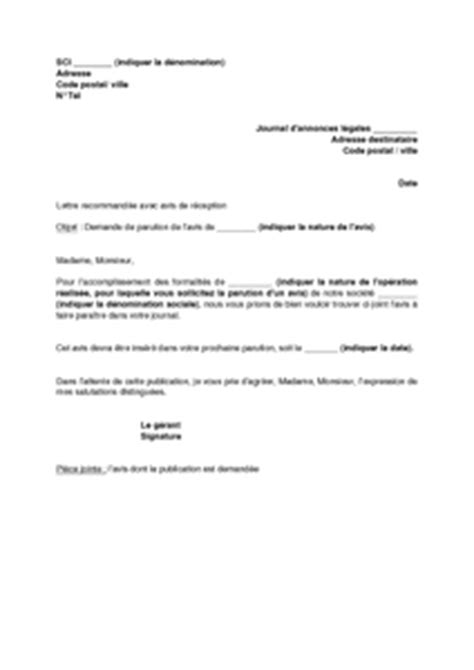 Lettre De Domiciliation Entreprise Comptabilit 233 Et Fiscalit 233 Marocaine