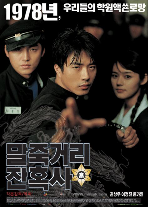 download subtitle indonesia film x men first class download film once upon a time in high school the spirit