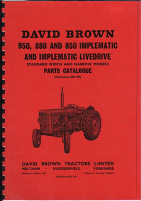 david brown manuals