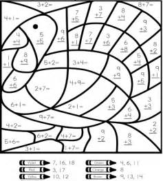 multiplication coloring sheets math coloring pages multiplication coloring home