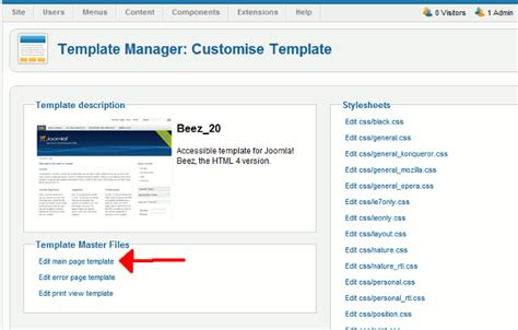 change page template 309 adding analytics to joomla 2 5 inmotion hosting