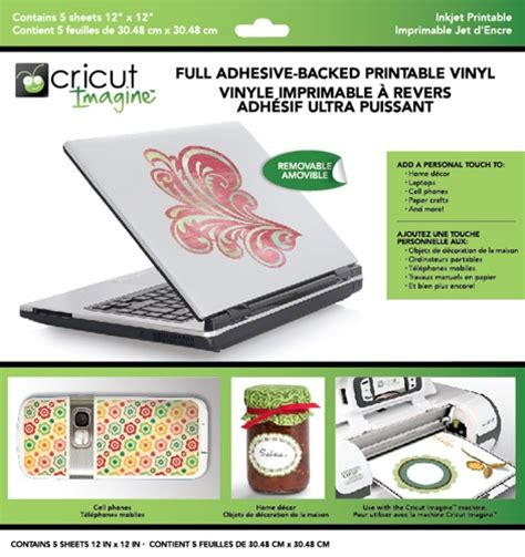 best printable vinyl 14 best images about cricut vinyl on pinterest sky