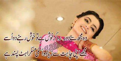 best poetry best urdu poetry matchless urdu poetry