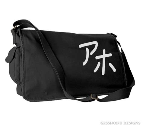 japanese messenger aho japanese messenger bag aho japanese otaku messenger