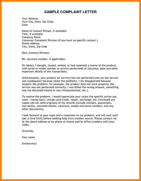 complaints letter samples sales slip template