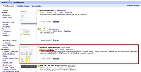 google invoice app invoice template ideas