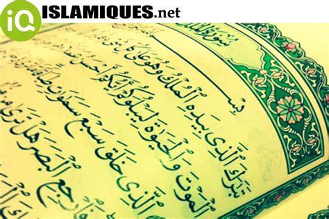 bacaan al quran juz 29 surat 67 al mulk ustadz abdurrahim surat al mulk mp3 ayat islamiques net