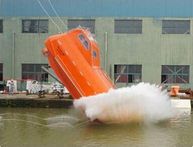 free fall boats f r p lifeboat jiangsu jiaoyan marine equipment co ltd