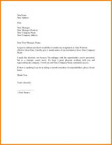 10 how to write a letter for tender monthly budget forms