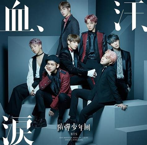 download mp3 bts japan version info bts blood sweat and tears japanese ver will