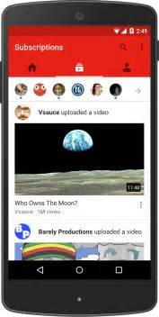 quot mobile first quot youtube unveils new app design design week youtube unveils new mobile app design with emphasis on