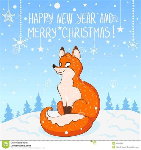 fox  year stock photo image