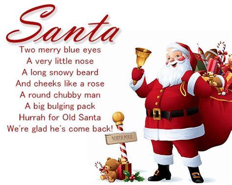 famous merry christmas poems segerioscom