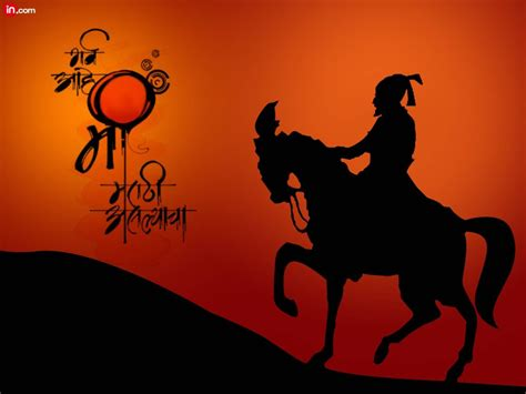 wallpaper marathi free download download free shivaji maharaj jayanti wallpapers images