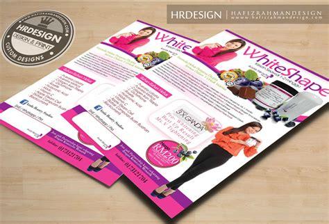 product layout merupakan 2013 09 01 hafiz rahman