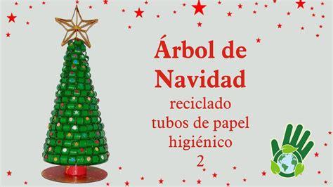 rbol de navidad reciclado manualidades 193 rbol de navidad reciclando tubos de papel higi 233 nico 2