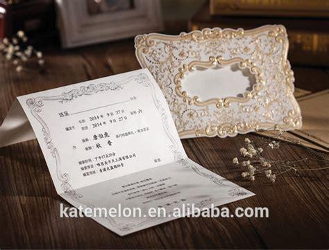 Wedding Invitation Cards Lebanon by Wedding Invitation Card Lebanon Chatterzoom