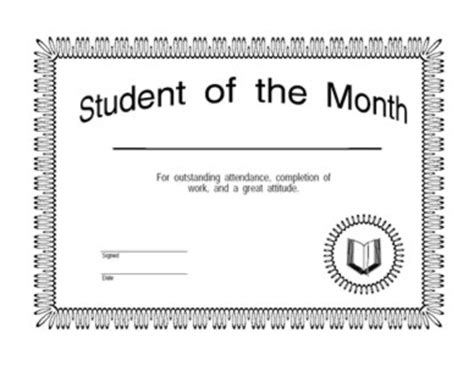 student of the month certificate one certificate