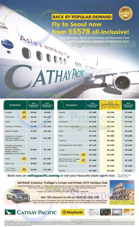 cathay pacific promo air fares for maybank cardmembers 19 nov 10 dec 2014 - Cathay Pacific Gift Card