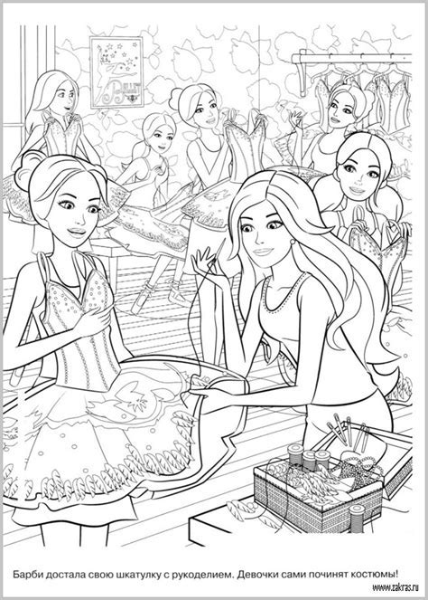coloring pages princess charm school - Koloring Book