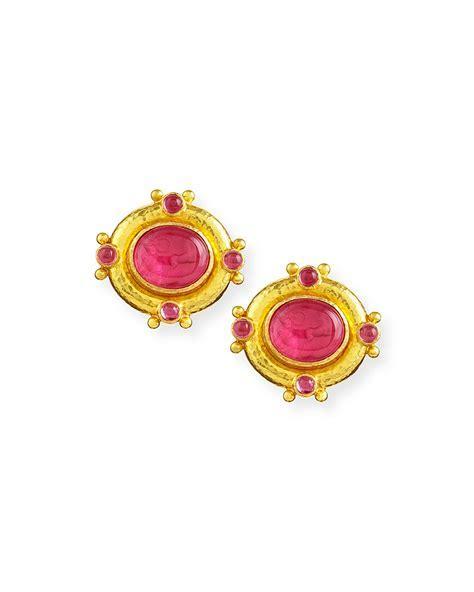 Elizabeth Locke Quadriga Intaglio Clip/Post Earrings, Pink