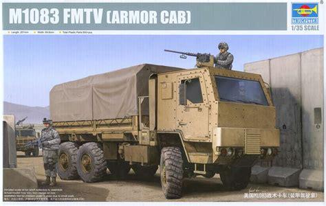 trumpeter  fmtv armor cab tr