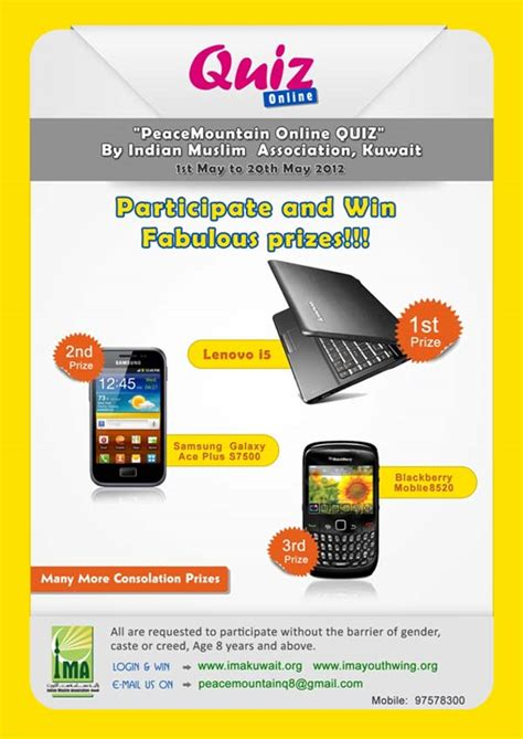 Contests To Win Money Online - online quiz contest to win cash prizes in india trading stocks on i phone