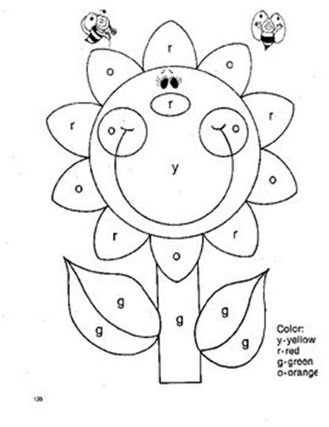 color by letter flower color by letter y r g o coloring pages