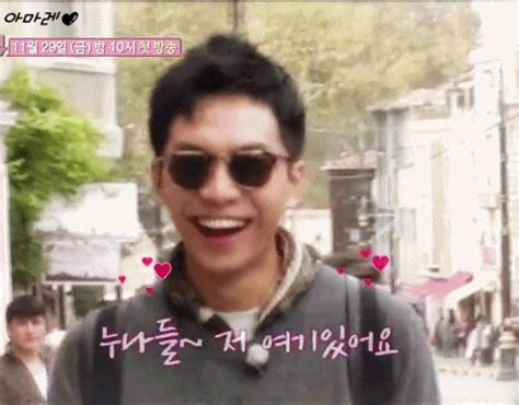 lee seung gi noona over flowers noonas over flowers lee seung gi forever