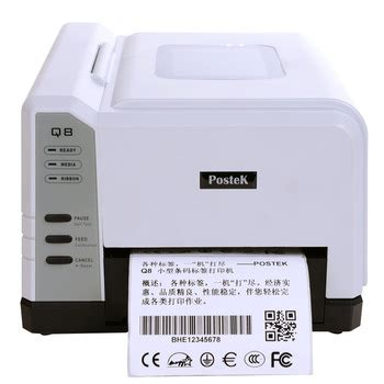 Printer Postek Q8 postek q8 300 compact barcode label printer buy q8 300 postek q8 label printer product on