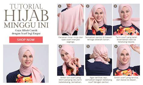 tutorial memakai lipstik untuk remaja foto tutorial hijab modern lebaran untuk remaja