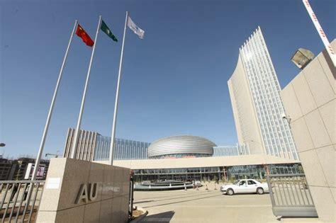 siege de ua 18 232 me sommet de l union africaine la chine offre cl 233 en