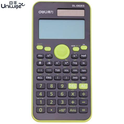 calculator function online buy wholesale solar scientific calculator from