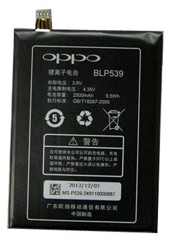 Battery Oppo Blp539 Oppo Find5 oppo find 5 x909 battery blp539 ml op014