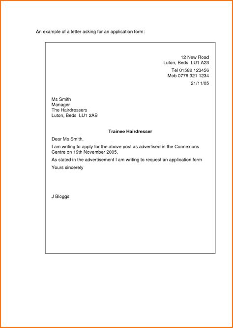 format for job application cover letter cover letter format